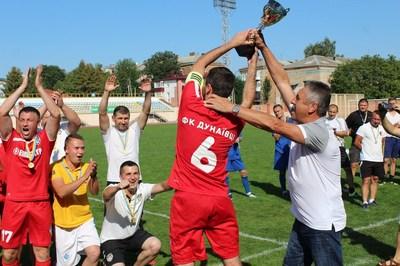 Кубок області з футболу: визначився володар (ВІДЕО)
