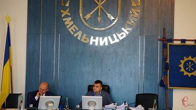 Онлайн трансляція сесії Хмельницької міськради: бюджет 2019 (Запис ефіру)