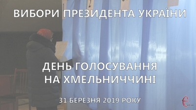Вибори президента України – що кажуть громадські спостерігачі (запис ефіру)