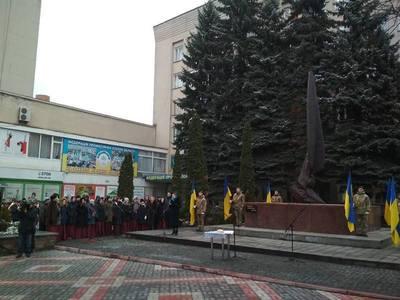 У Хмельницькому вшановують пам'ять борців за незалежність (ЗАПИС ЕФІРУ)