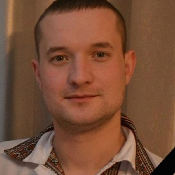 Вернигора Вадим (с.Дорофіївка, Підволочиський р-н)