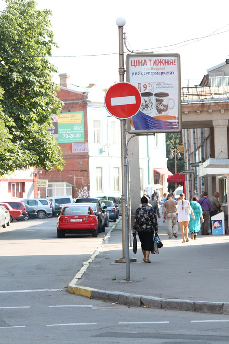 Повернення знака, який забороняє з вулиці Подільської повертати на вулицю Проскурівського підпілля, викликало чимало нарікань.