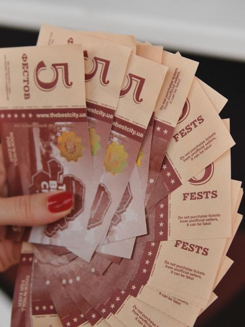 гроші фестивалю