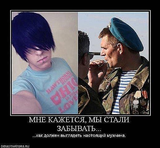 мне кажется вспомнили ))