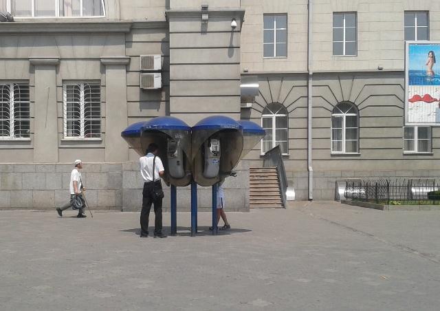 Дніпропетровськ. НЕ минуле століття.