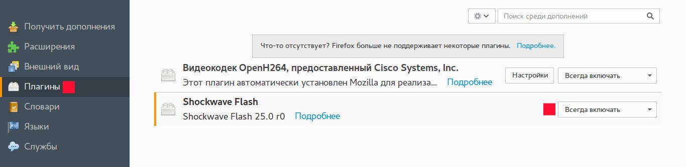 Налаштування браузера Mozilla Firefox