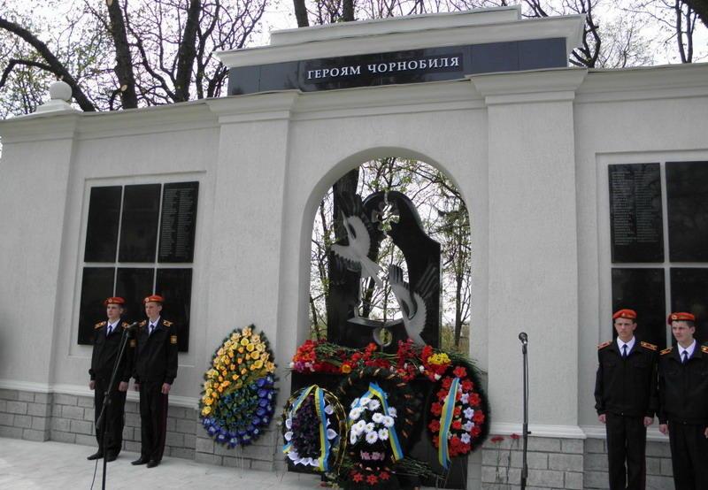 Тепер у Кам'янці-Подільському є чорнобильський меморіал