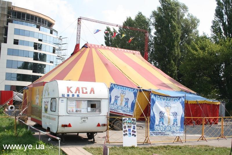 Цирк розташувався поруч із міським пляжем