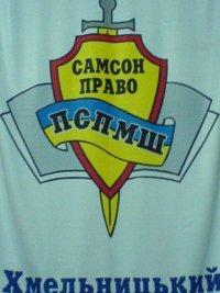 Вихованці школи з честю виступили на Чемпіонаті Світу у Польщі.