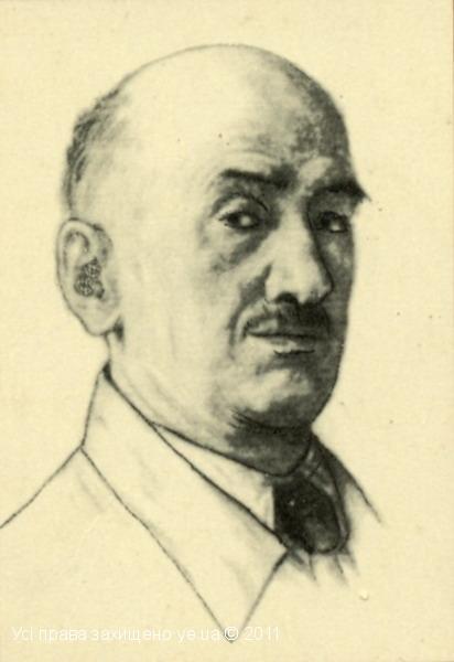 Автопортрет Г.Верейського