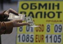 НБУ оголосив війну валютним спекулянтам.