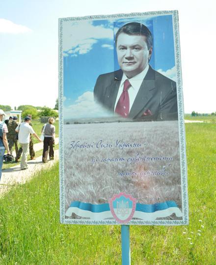 Через цей стенд Януковича-Ющенка, командир військової частини, на території якої його було розміщено, залишився без роботи.