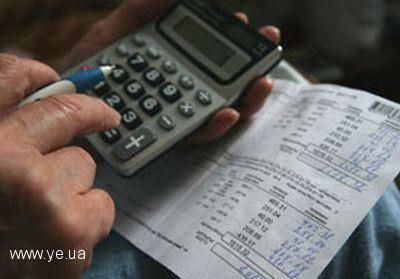 Найвищий рівень оплати за житлово-комунальні послуги спостерігався в Городоцькому та Славутському районах