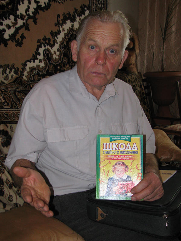 В Чернівцях книгу Василя Ліщука дарують кожній породіллі.