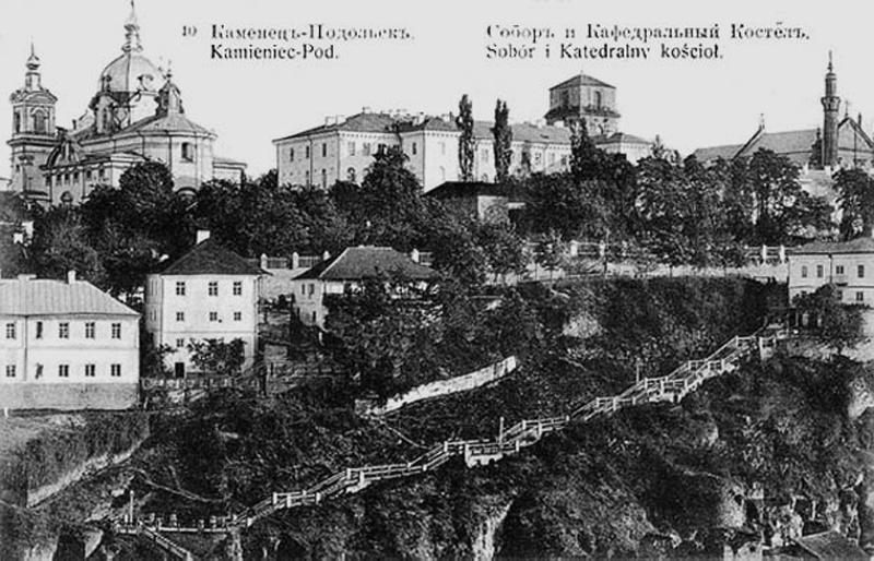 Сходи Фаренгольца на поштовій картці початку ХХ століття.
