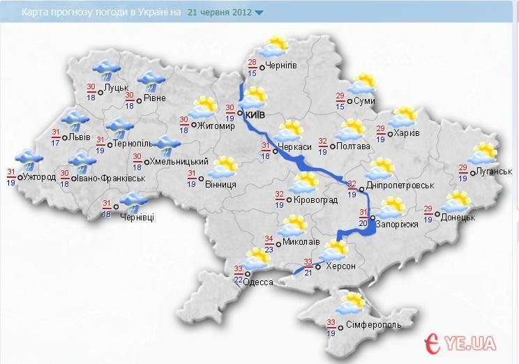 Штормове попередження в Україні. Карта