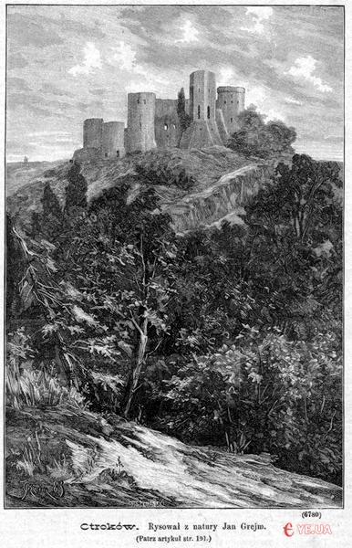 Село Отроків, малюнок Я.Грейма