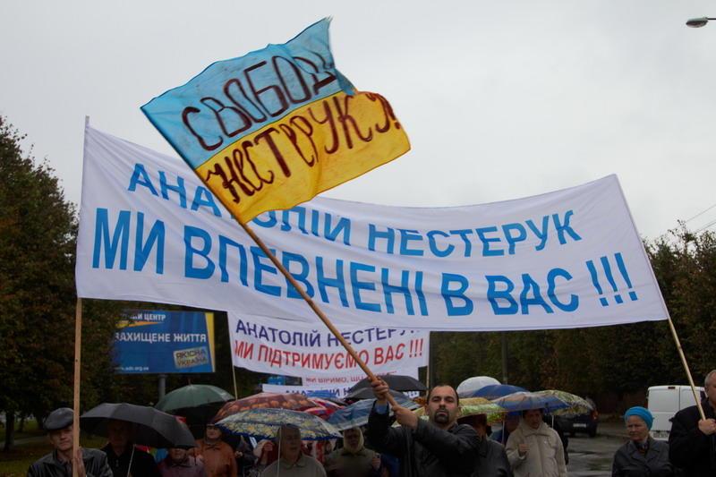 Мешканці Кам'янця-Подільського не раз влаштовували мітинги, вимагаючи звільнити Анатолія Нестерука