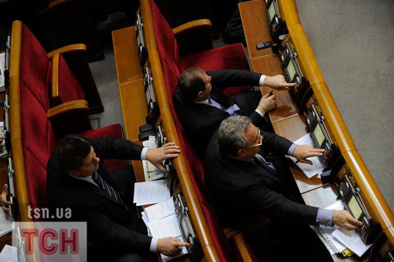 ЦВК підвела підсумки виборів до Верховної Ради.
