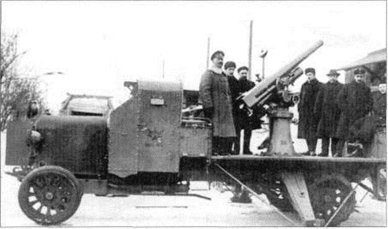 Зенітна гармата на автомобілі