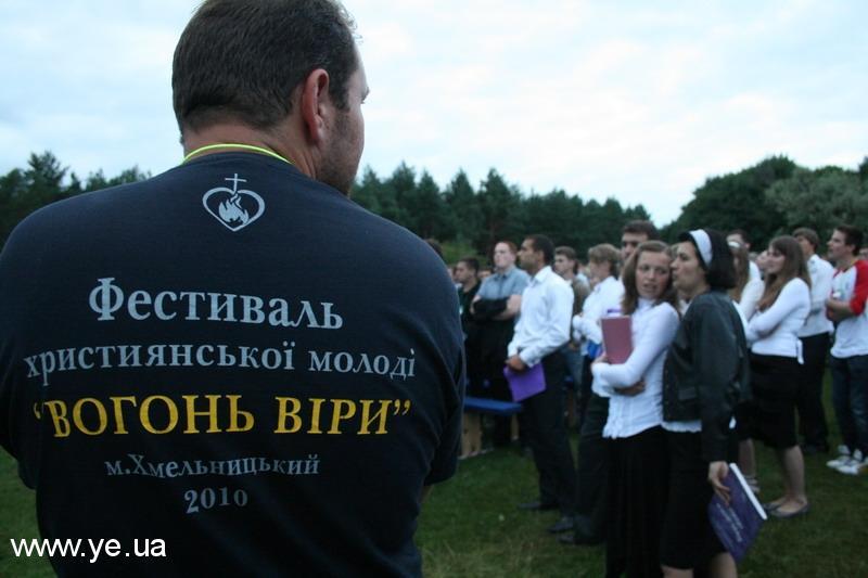 Дехто завітав до Летичева в футболці минулорічного фестивалю