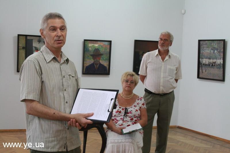 У Хмельницькому відбувся вечір пам'яті видатного художника Георгія Верейського