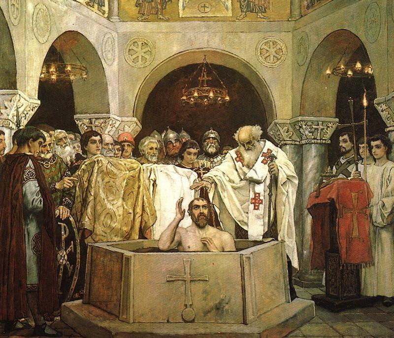 Від 2008 року День хрещення Київської Русі оголошений державним святом України