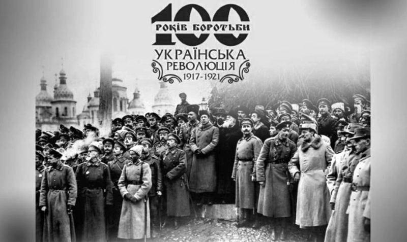 Учасники обговорять особливості становлення Української державності в місті Проскурові