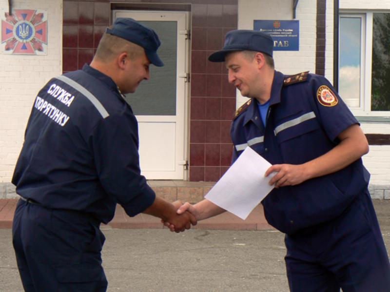 Рятувальникам урочисто вручили посвідчення