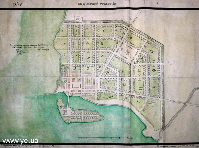 План 1824 року, затверджений імператором Олександром І