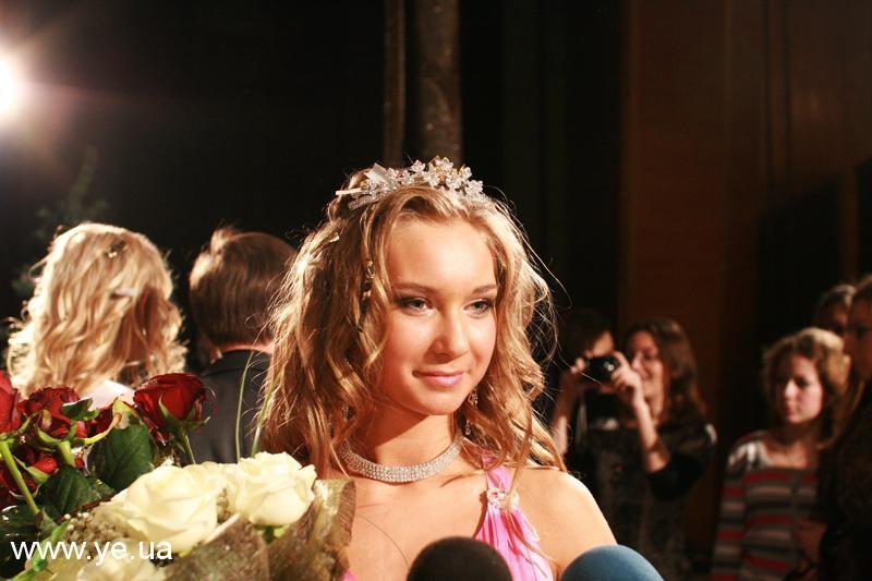 Минулого року Міс Хмельницького визнали Світлану Дятлову