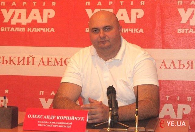 Олександр Корнійчук, голова Хмельницької обласної організації партії