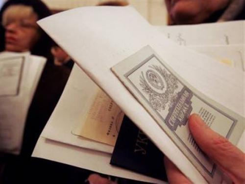 Власники ощадних книжок зможуть отримати компенсацію і наступного року.