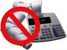 Тепер підприємцям не треба буде купувати тонни паперової контрольної стрічки для касових апаратів.
