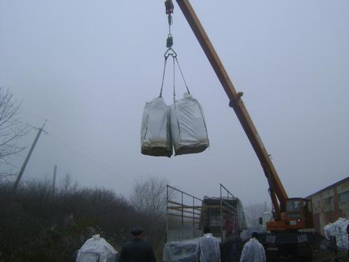 За три дні з району вивезли близько 48 тонн отрутохімікатів.
