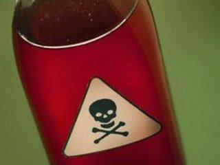 Отрутохімікати із Хмельниччини вивезено.