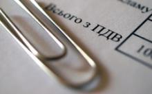 З початку року до держбюджету спрямовано на 70 млн гривень більше з ПДВ, ніж минулого року.