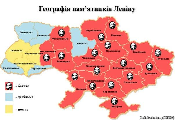 Карта українських Ленінів.