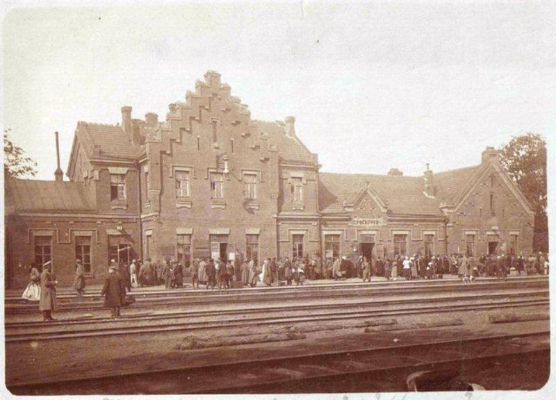 Проскурівський вокзал у 1918 році