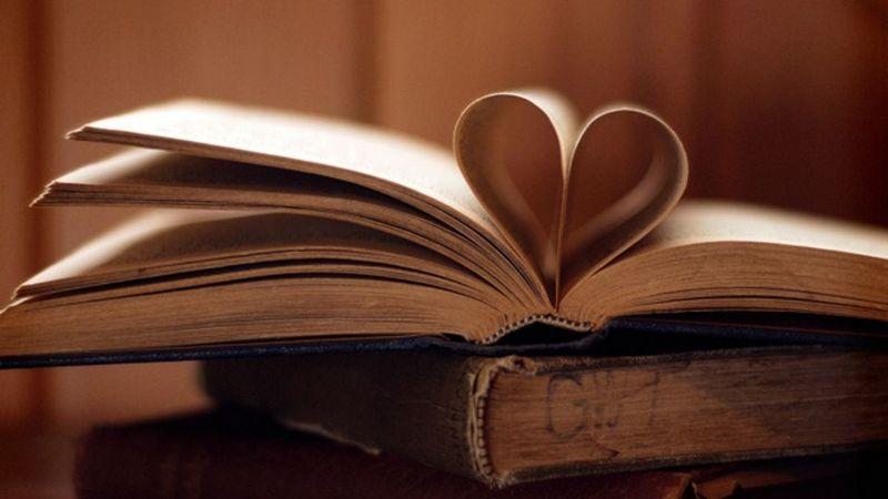 Сьогодні - день закоханих та Міжнародний день дарування книг