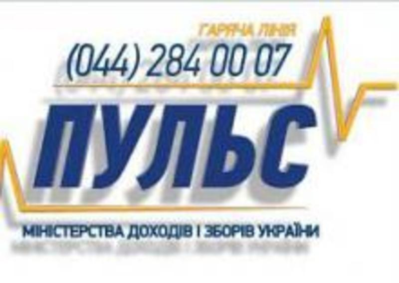 km.sts.gov.ua