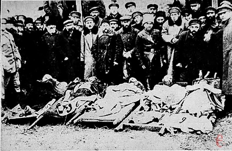 Жертви Проскурівського погрому. Лютий 1919 року