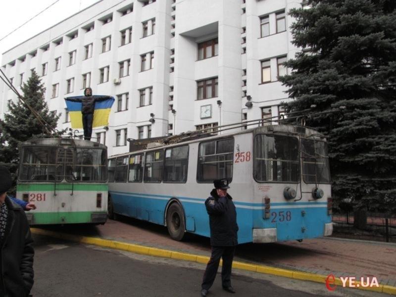 В історію Хмельницького 19 грудня 2014 року увійшло трагічними подіями біля обласного управління СБУ