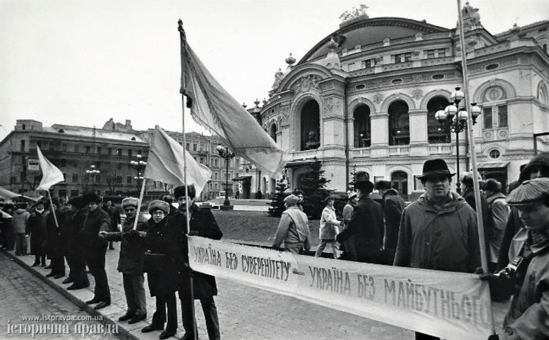 21 січня 1990 року відбулася одна з найбільших масових акцій – «живий ланцюг» як символ єдності східних і західних земель України
