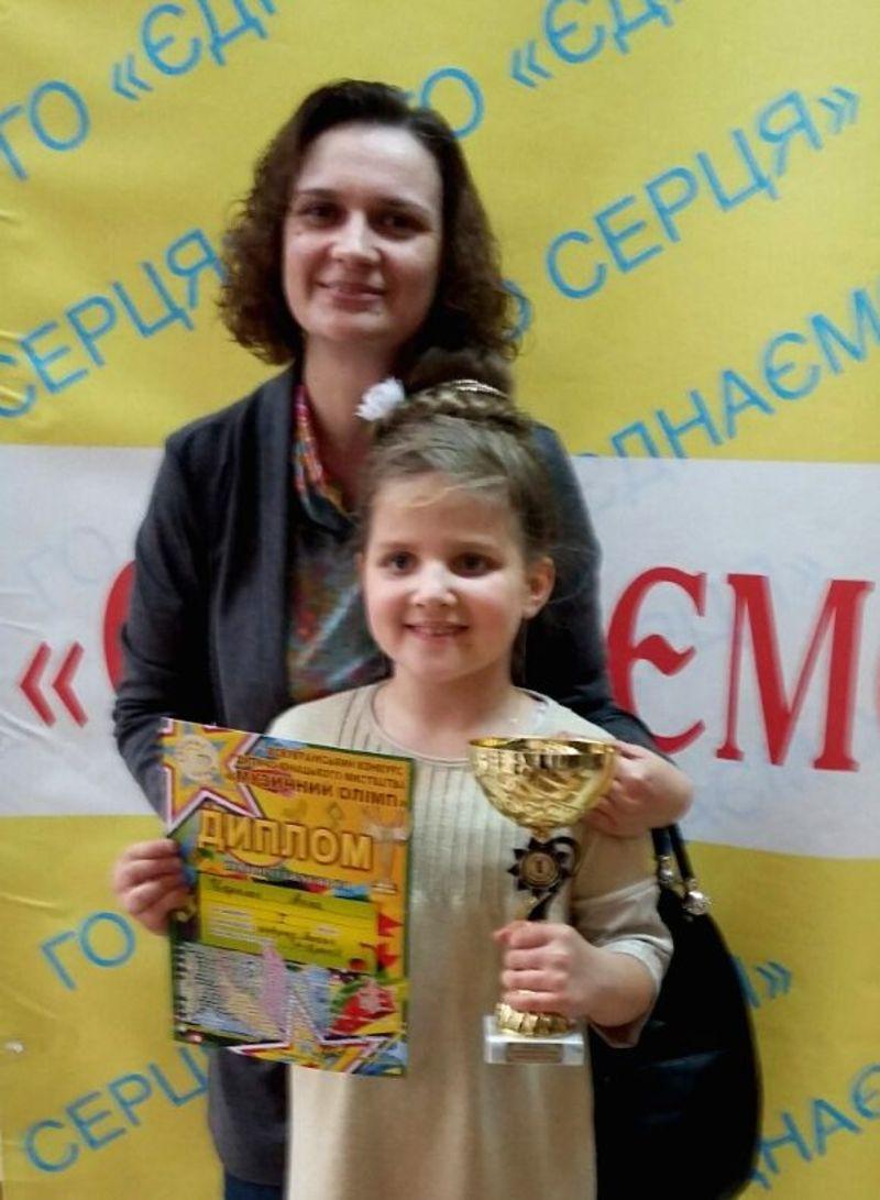 Дівчинка перемогла на конкурсі