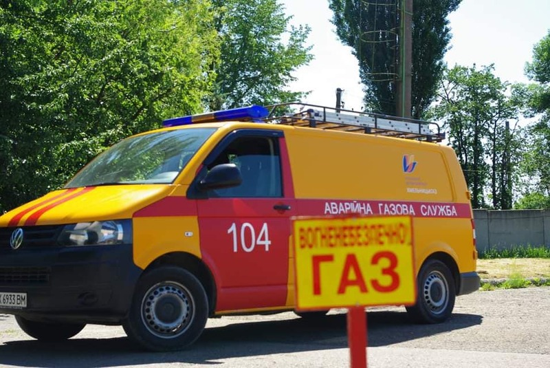 АТ «Хмельницькгаз» оштрафували за надання неконкурентної переваги певним виробникам газових лічильників