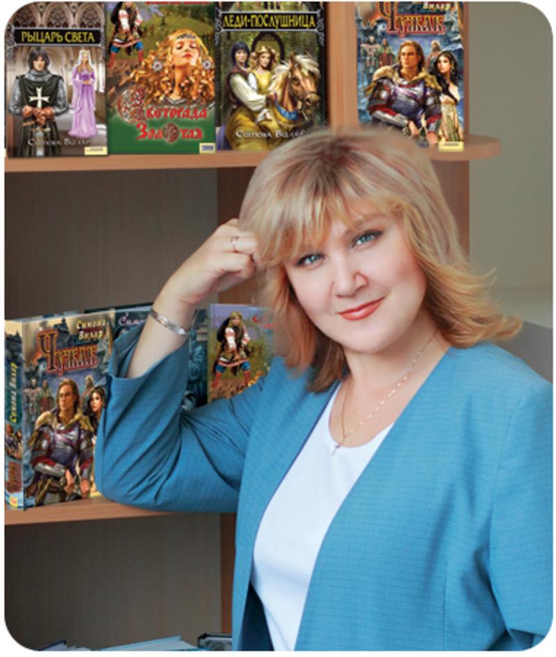 До хмельницького завітає відома українська письменниця, автор історичних романів Сімона Вілар