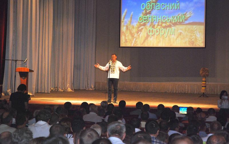 Віталій Скоцик: Основні цінності України – працьовиті люди і земля