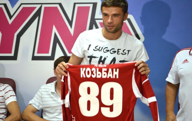 Дмитро Козьбан тривалий час (у різні сезони) виступав за луцьку