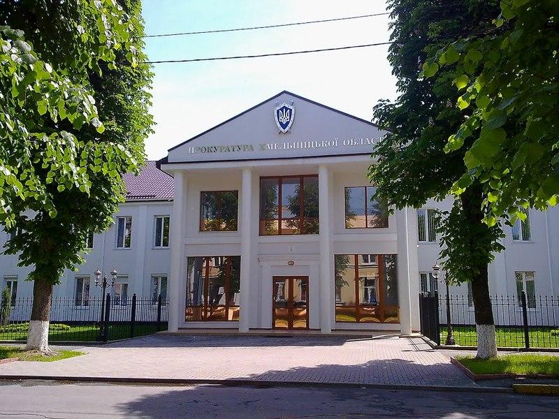 За позовом прокуратури одне з Хмельницьких агропідприємств сплатило до місцевого бюджету майже півмільйона гривень збитків